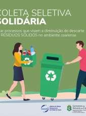 ADAGRI E SECITECE IRÃO ADERIR AO PROGRAMA DA COLETA SELETIVA SOLIDÁRIA